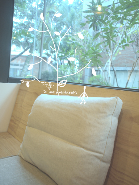 mezamashikohi-16.jpg