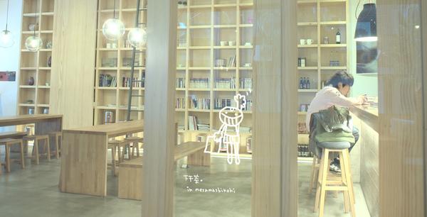 mezamashikohi-6.jpg