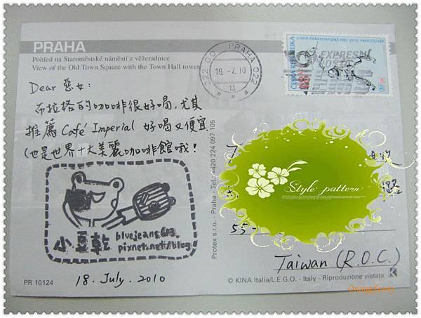 100727 來自咖啡館的明信片-02.jpg