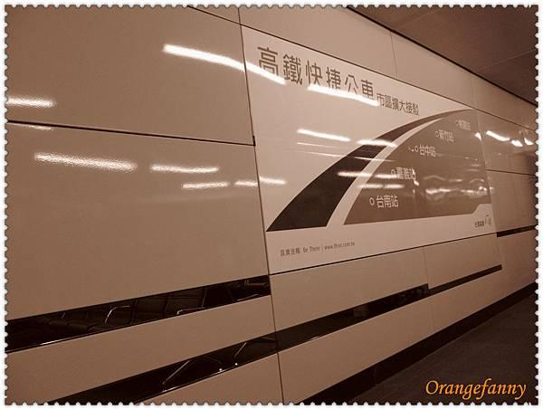 台北高鐵站-05.jpg