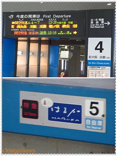 京都-028.jpg