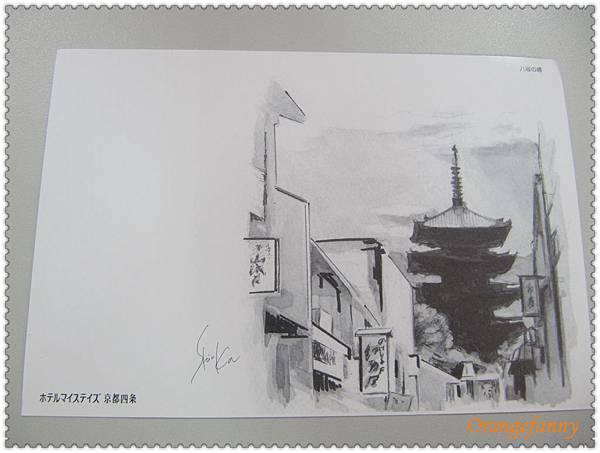 京都-055.jpg