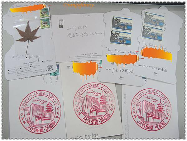京都-062.jpg