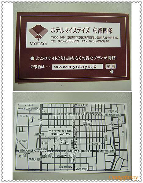 京都-063.jpg