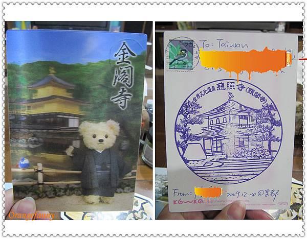 京都-066.jpg