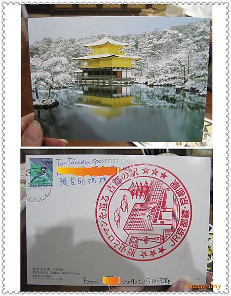 京都-067.jpg