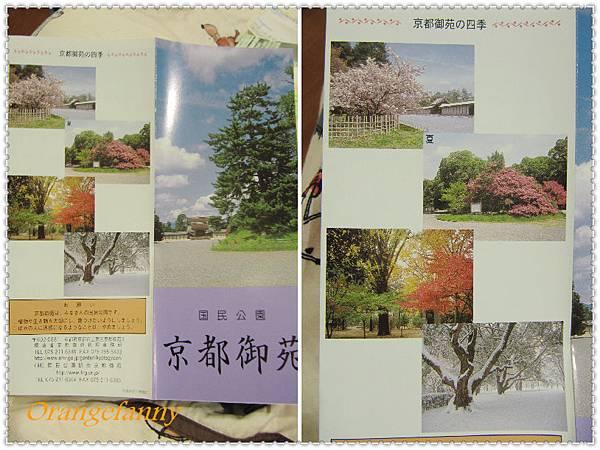 京都-077.jpg