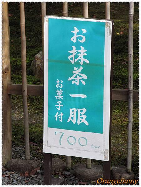 京都-105.jpg