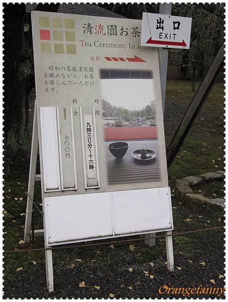 京都-110.jpg