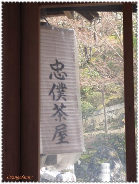櫻京都-112.jpg