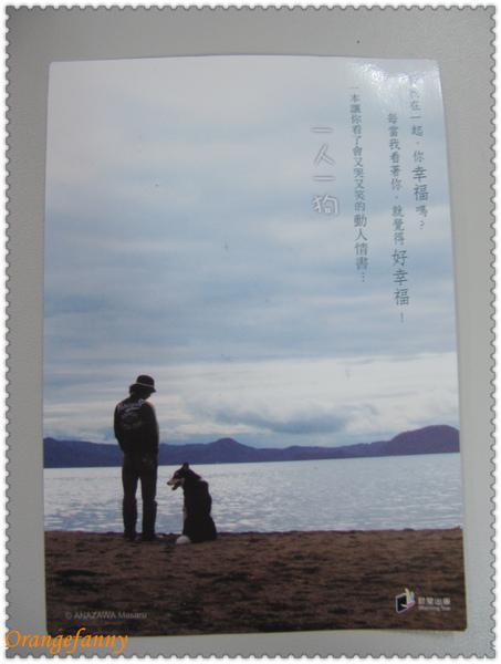 明信片-01.jpg