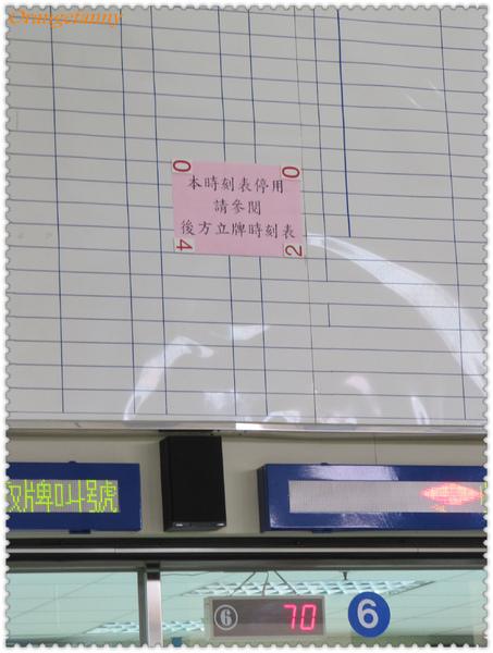 高雄車站-02.jpg