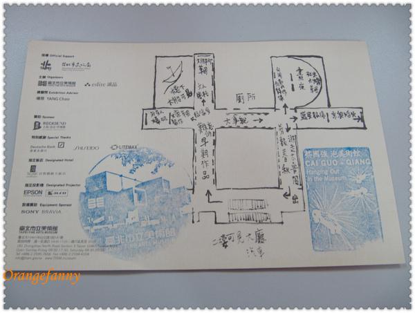蔡國強 泡美術館-04.jpg