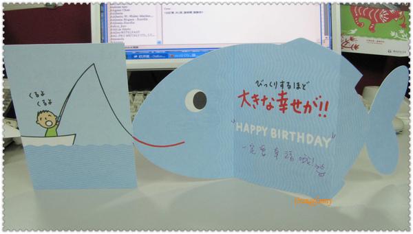 039篇 大魚 2010光陰地圖.jpg
