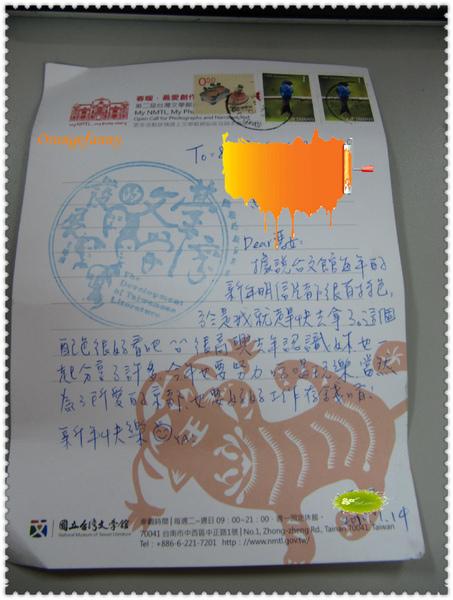 100114 明信片2(阿酥).jpg