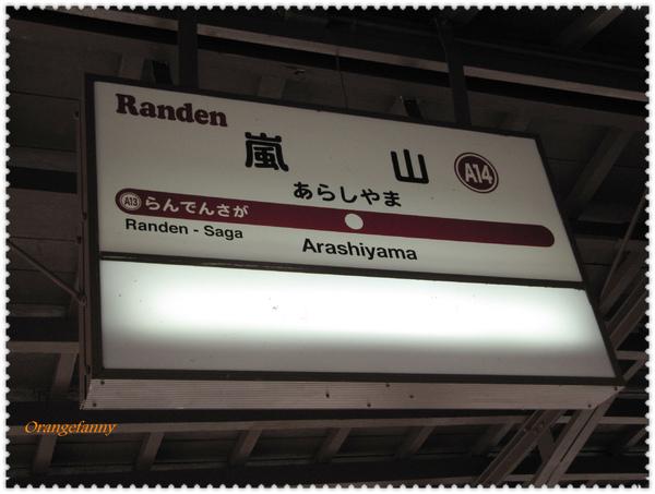 京都-214.jpg
