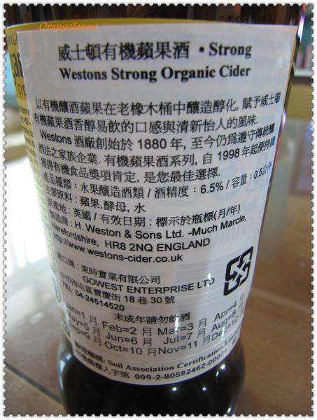100414 Westons Strong Organic Cider威士頓有機蘋果酒-01.jpg