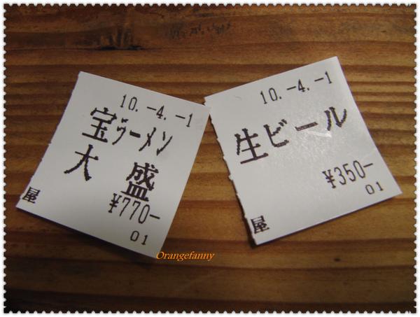 櫻京都-017.jpg