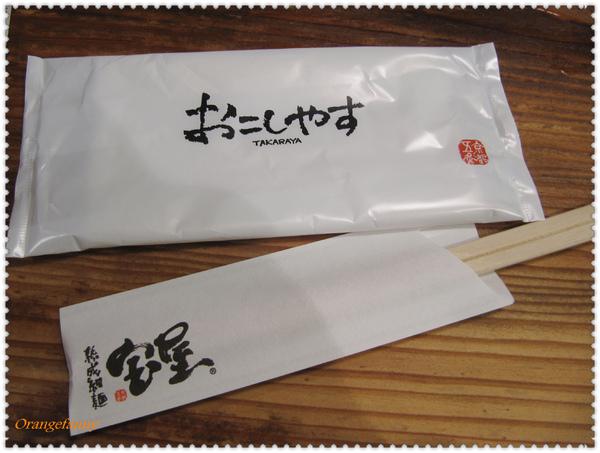 櫻京都-019.jpg