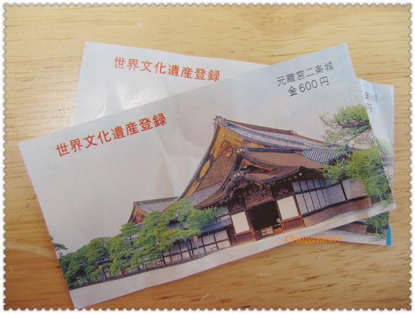 櫻京都-026.jpg