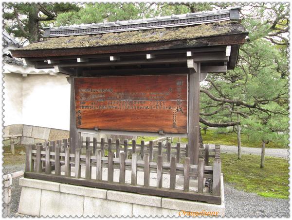 櫻京都-027.jpg