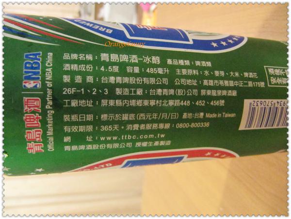 100502 青島啤酒-冰醇-02.jpg