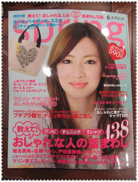 100521 日雜包-01.jpg