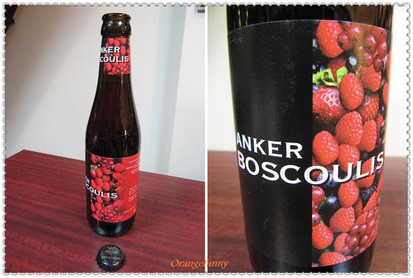 100526 ANKER BOSCOULIS比利時可魯斯水果啤酒-02.jpg