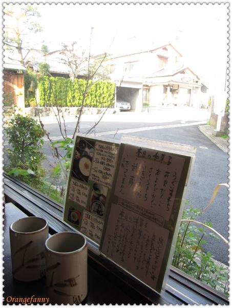 櫻京都-117.jpg