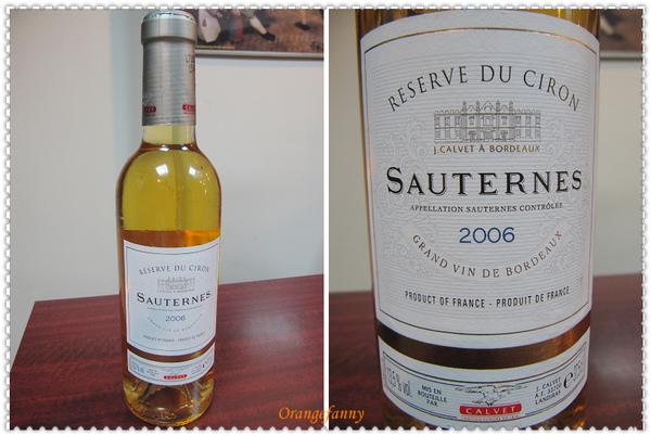 100603 Calvet Sauternes法國卡維梭甸白葡萄酒-02.jpg