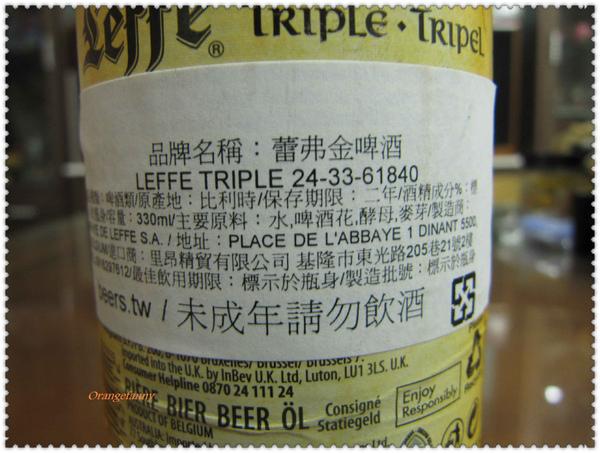100609 LEFFE TRIPLE蕾弗金啤酒-01.jpg