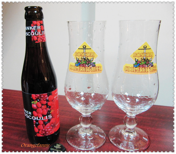 100526 ANKER BOSCOULIS比利時可魯斯水果啤酒-03.jpg