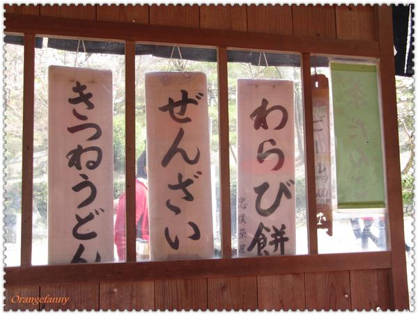 櫻京都-113.jpg