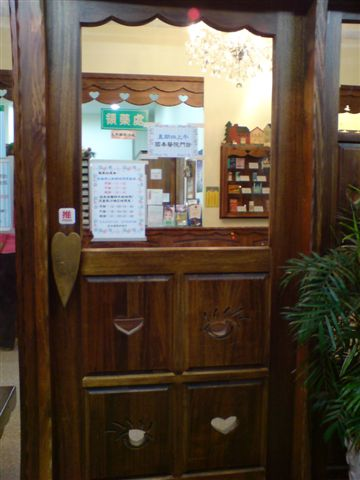 這家眼科診所位於新竹東大路和民族路交叉口, 光從門口看, 就覺得它很特別了!