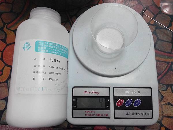 01 材料 乳酸鈣 4克