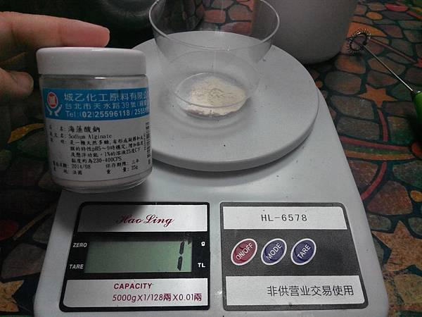 01 材料 海藻酸鈉 1克