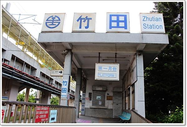 竹田車站3.jpg