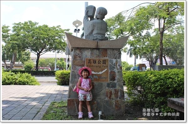 高雄公園7