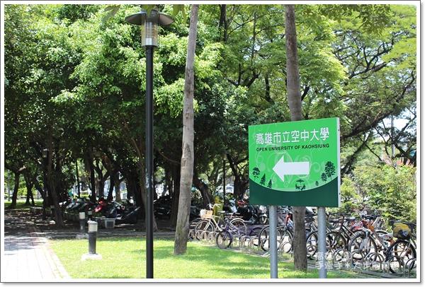 高雄公園15