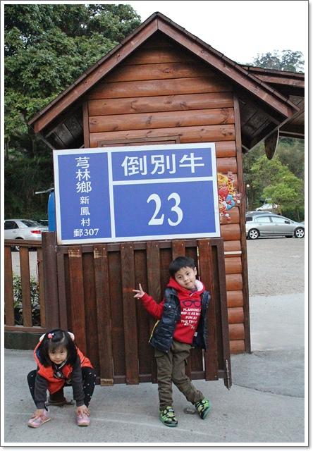 心鮮森林24