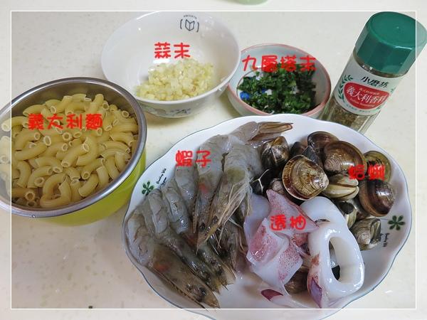 蒜香海鮮義大利麵1