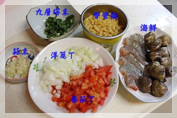 番茄海鮮義大利麵1