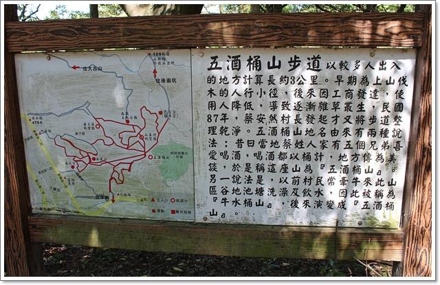 五酒桶山6.JPG