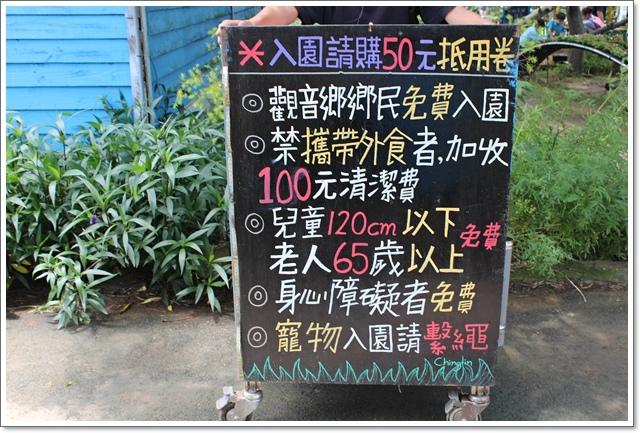 青林農場戶外教學25.JPG