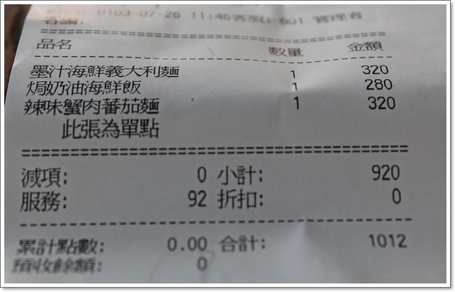 小烏來8.JPG