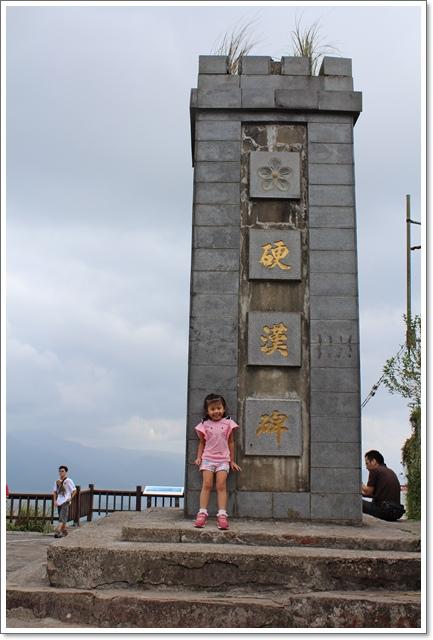 硬漢嶺12.JPG