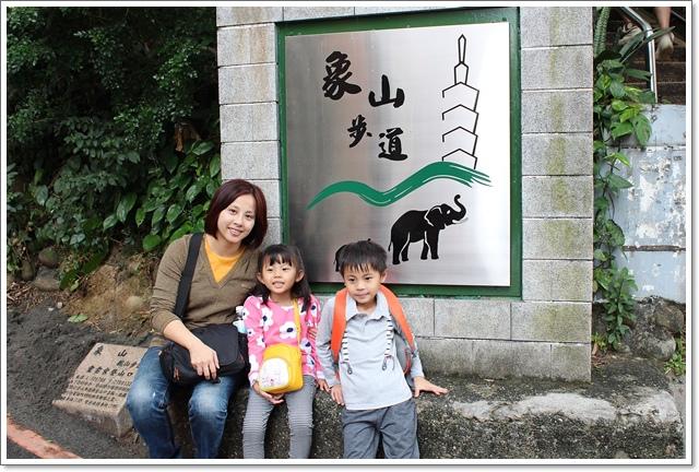 象山親山步道2.JPG