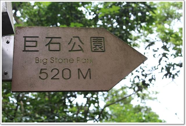 象山親山步道8.JPG