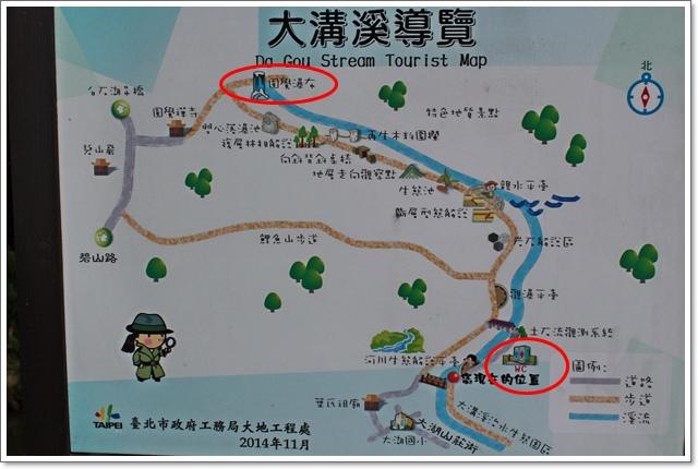 大溝溪14