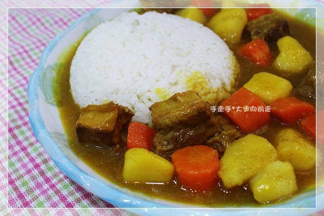 咖哩牛肉飯4